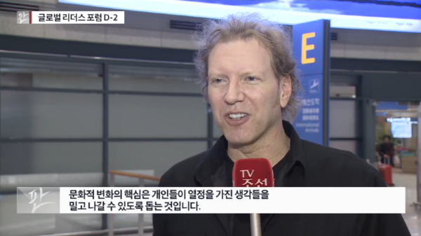 MPell_Seoul_airport_interview_04